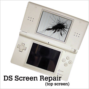 nintendo ds lite top lcd screen repair service nintendo ds. Black Bedroom Furniture Sets. Home Design Ideas